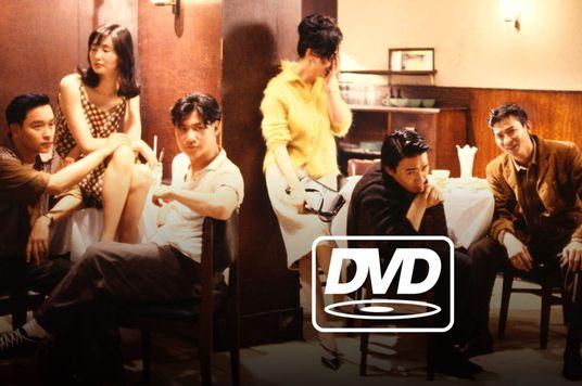 Hong Kong: The Timeless Beauty of Asian Cinema