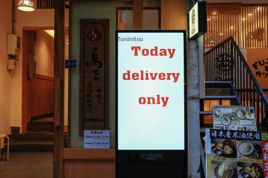 Các dịch vụ từ giao hàng tới bán đồ ăn sau 15/09 có gì khác?