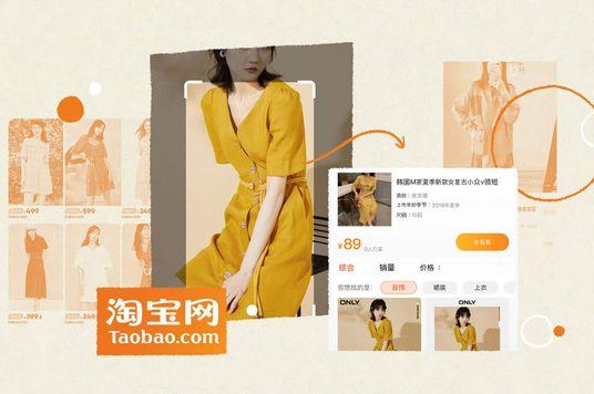 Tìm hiểu về Taobao — Sân chơi thời trang của thời đại 4.0