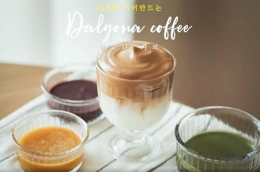 Ra Lò: Món Dalgona Coffee giải toả buồn chán mùa dịch